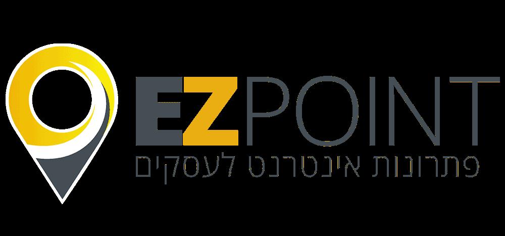 EZpoint בניית אתרים לעסקים